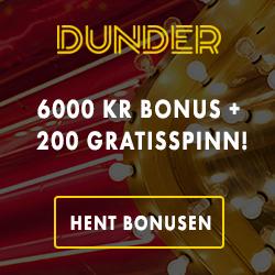 Dunder250x250-NO